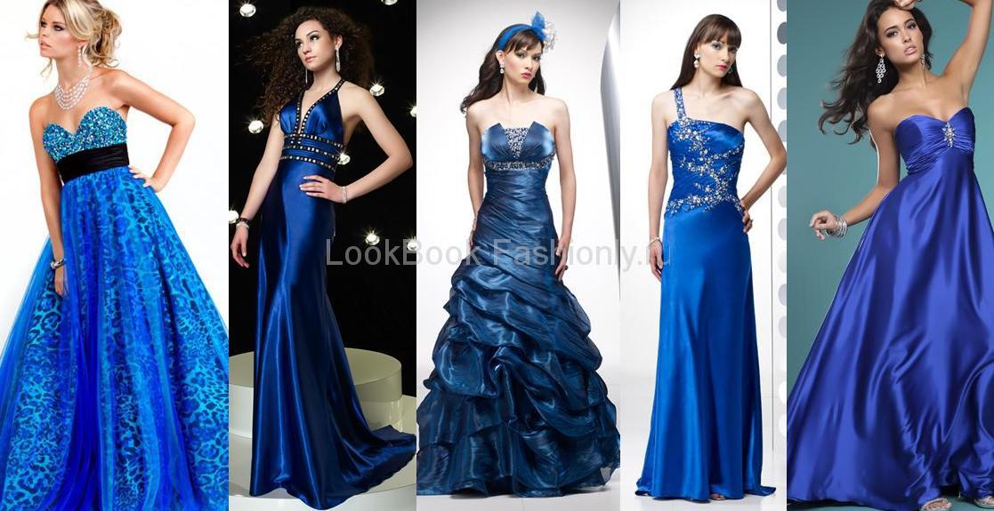 Эскизы синих платьев на выпускной