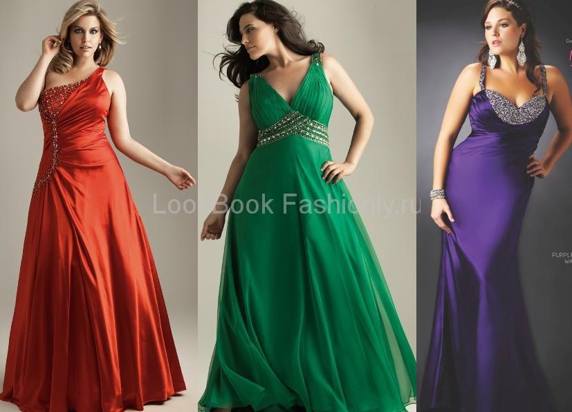 Платья наряды полныхдля платья для