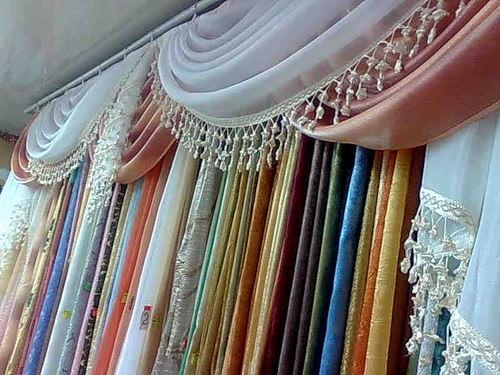 Модные шторы для модного дома Image