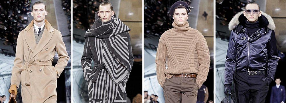 Мода на элегантных мужчин