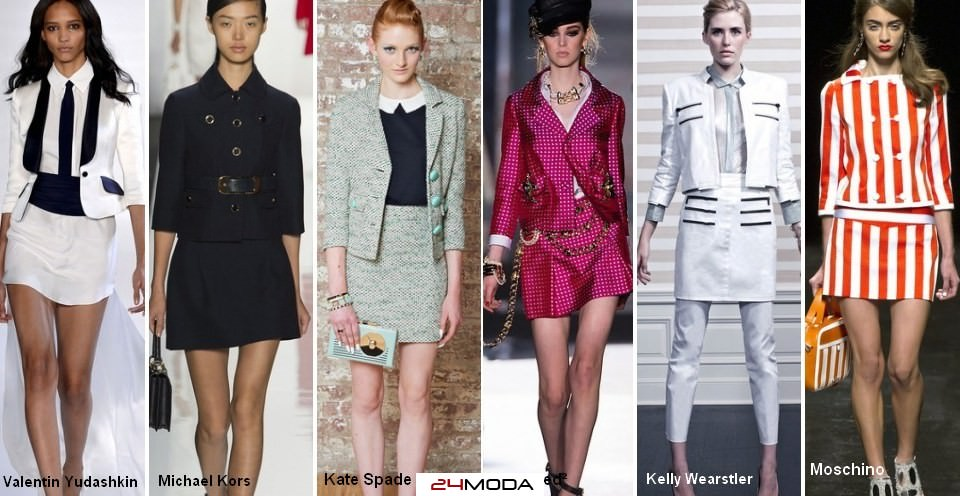 Офисная мода для женщин