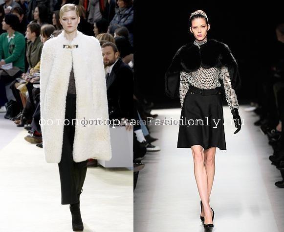 Тенденции моды осень 2010 выбирает накидки