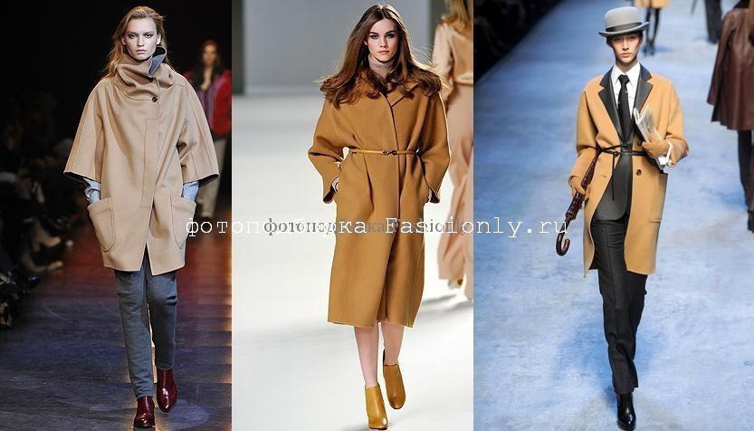 Модное пальто 2010 от Hussein Chalayan, Chloe, Hermes