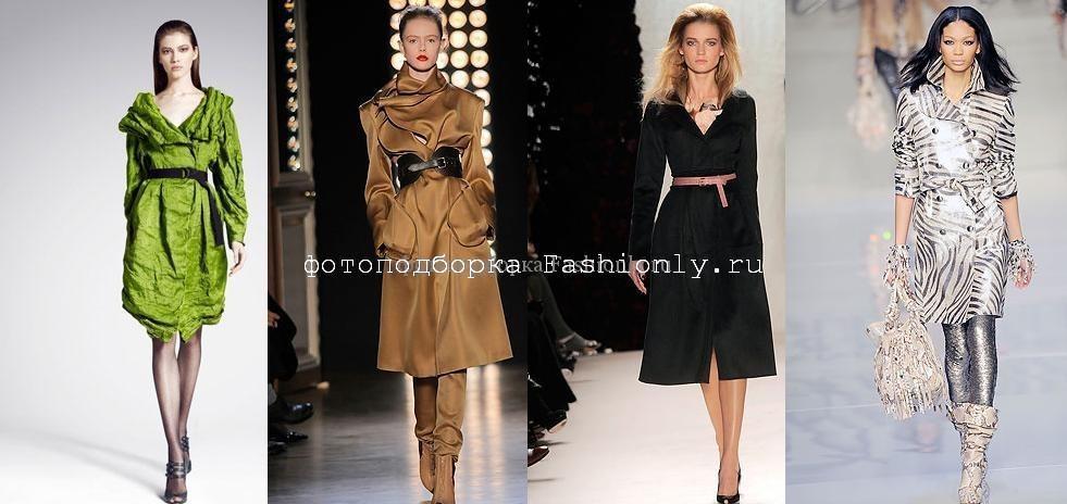 Модные плащи 2010