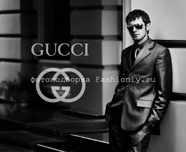 Gucci история бренда