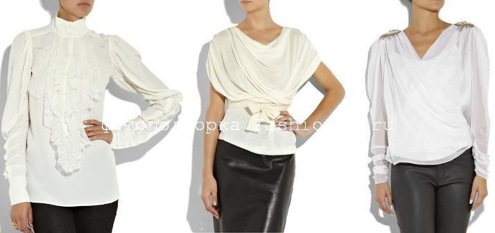 Белые блузки 2010 от Balmain, Giambattista Valli, Hussein Chalayan