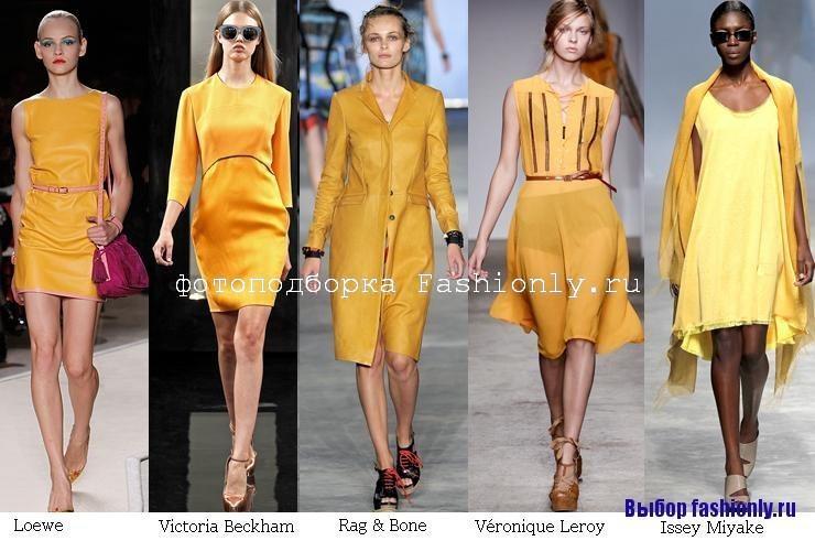 Модные цвета весны 2011