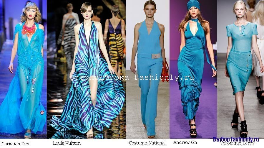 http://fashionly.ru/wp-content/uploads/2010/10/%D0%93%D0%BE%D0%BB%D1%83%D0%B1%D0%BE%D0%B9-%D0%9A%D1%8E%D1%80%D0%B0%D1%81%D0%B0%D0%BE-Christian-Dior.jpg