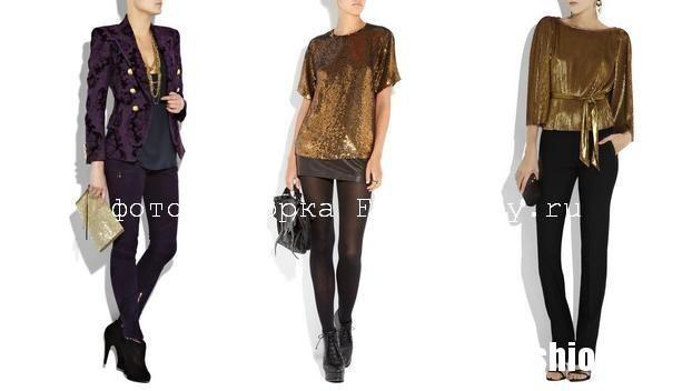 Офисная мода 2010 - золотая лихорадка