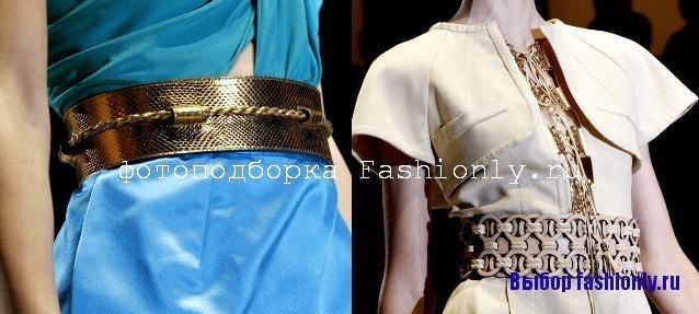 Модные аксессуары 2011- Gucci Image