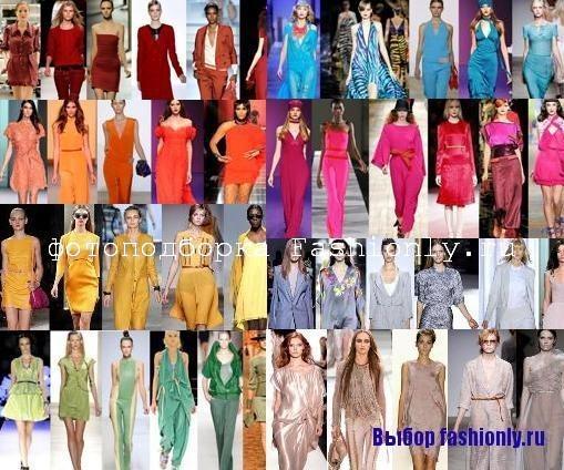 Модный цвет 2011 - весна