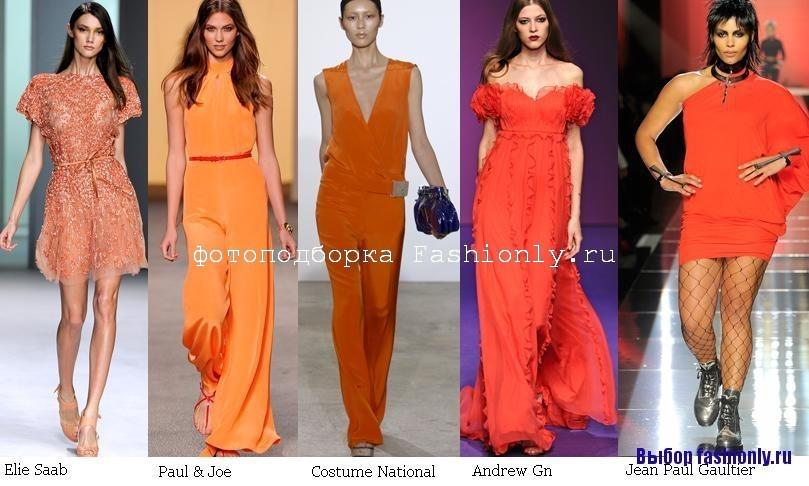 http://fashionly.ru/wp-content/uploads/2010/10/%D0%9A%D0%BE%D1%80%D0%B0%D0%BB%D0%BB%D0%BE%D0%B2%D0%B0%D1%8F-%D1%80%D0%BE%D0%B7%D0%B0-Elie-Saab.jpg