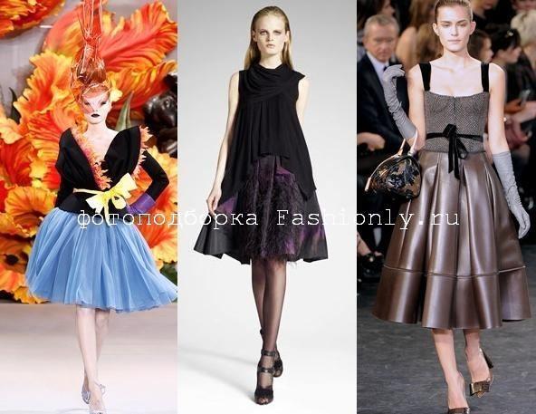 Модные юбки фото Christian Dior , Donna Karan, Луи Витон