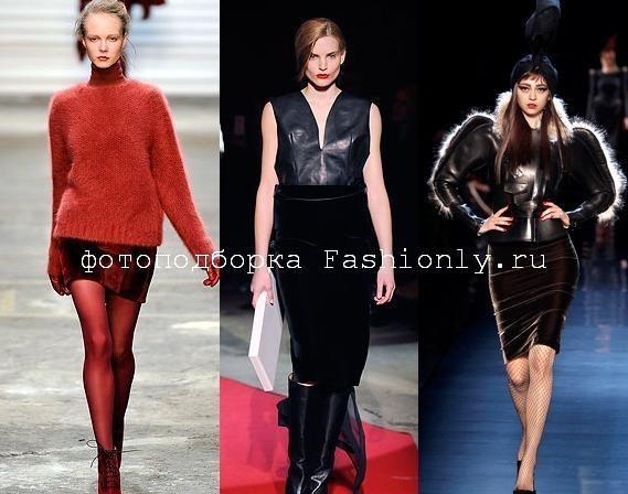 Модные юбки фото Cerutti, Maison Martin Margiela, Jean Paul Gaultier - бархатная юбка юбка