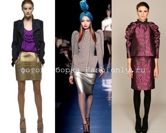 Модные юбки фото Matthew Williamson, Жан Поль Готье, Monique Lhuillier
