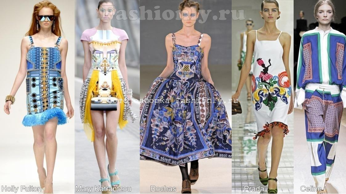 http://fashionly.ru/wp-content/uploads/2010/10/%D0%A1%D1%83%D0%BC%D0%B0%D1%81%D1%88%D0%B5%D0%B4%D1%88%D0%B8%D0%B5-%D0%BF%D1%80%D0%B8%D0%BD%D1%82%D1%8B-Holly-Fulton.jpg