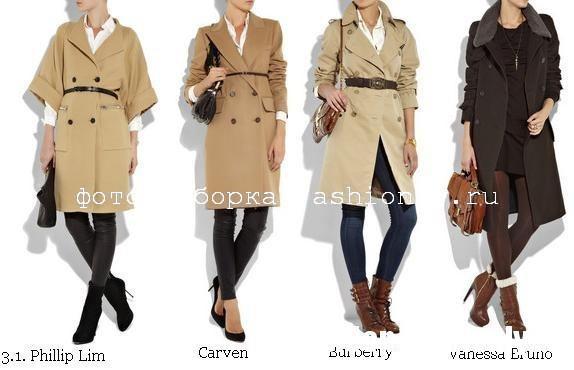 С чем носить коричневое пальто.