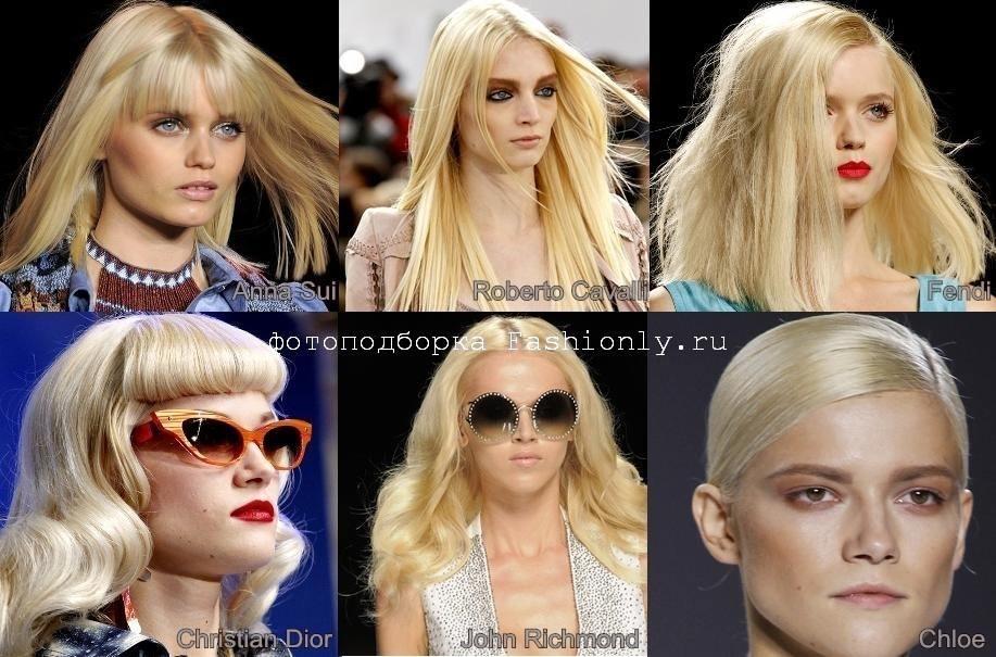Модный цвет волос 2011 Image