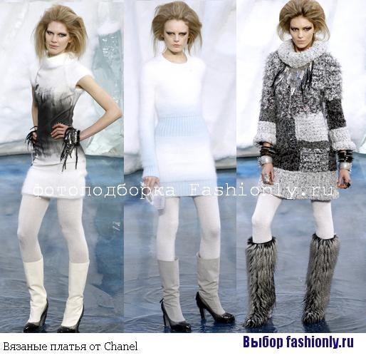 Вязаные платья 2010 от Chanel