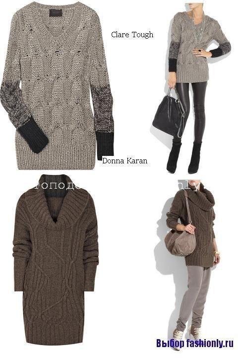 Вязанные платья свитер 2010