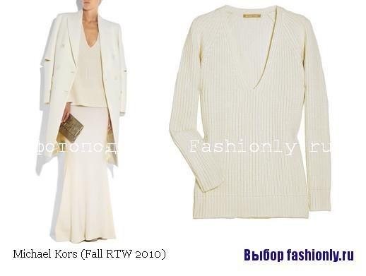 Пуловер 2010 от Michael Kors