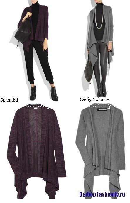 Модные кардиганы 2010