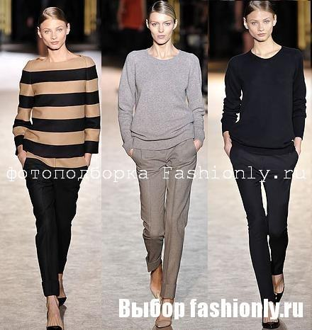 Пуловер 2010 от Stella McCartney