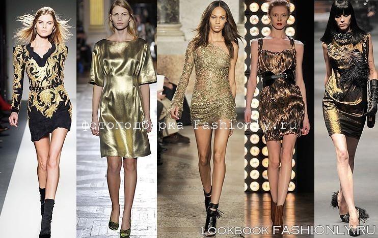 Что одеть на Новый Год 2011