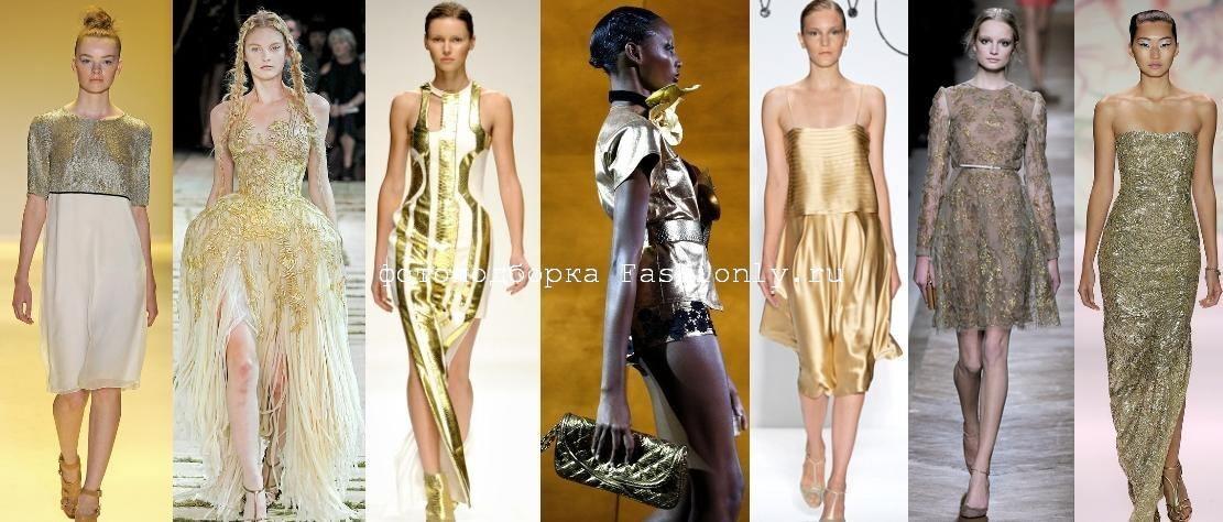 Платья золотистого цвета