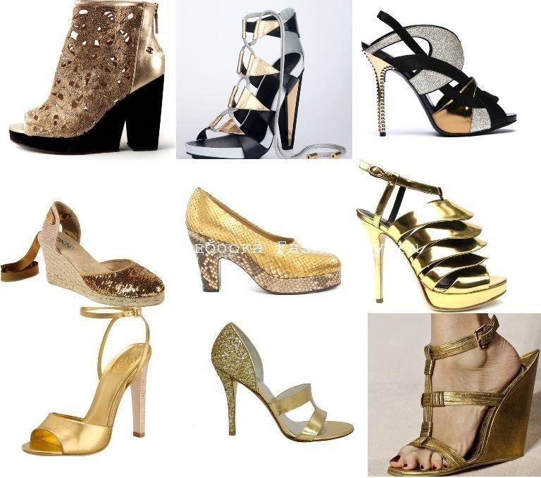 """""""Золотая"""" обувь 2011 года"""