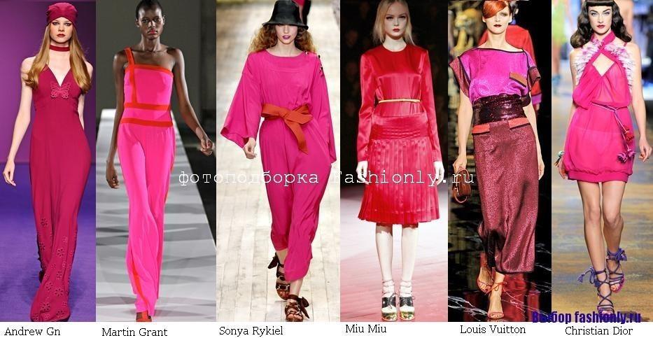 Модный цвет 2011, модные цвета весны 2011, весна 2011