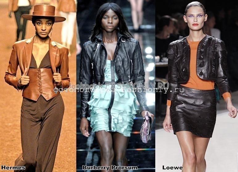 Кожаные куртки весна 2011