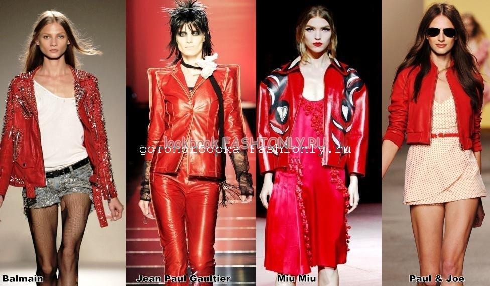 Модные кожаные куртки 2011 красного цвета