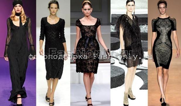 Черные кружевные платья 2011.