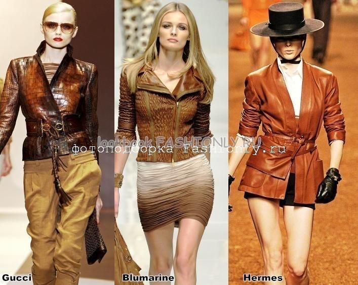 Коричневые кожанные куртки 2011