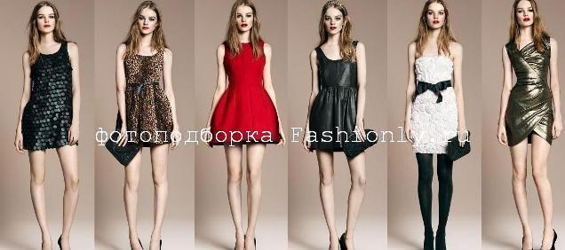 Вечерняя коллекция Zara 2010 Image