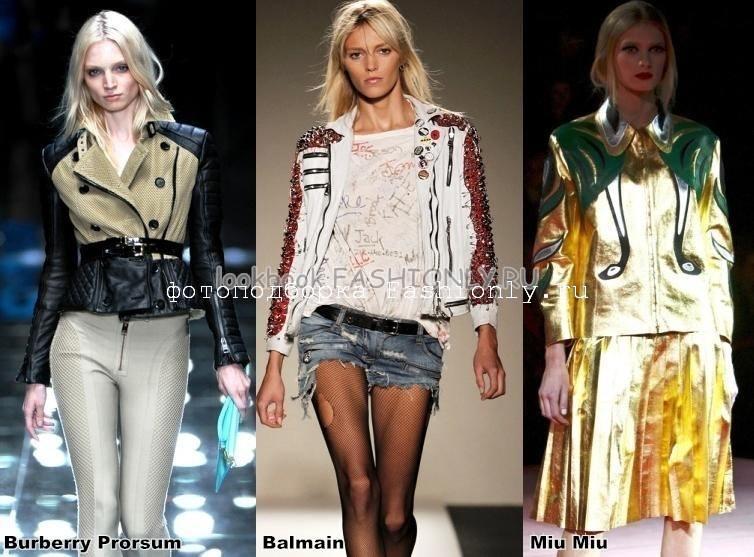 Куртки 2011 фото разноцветных моделей