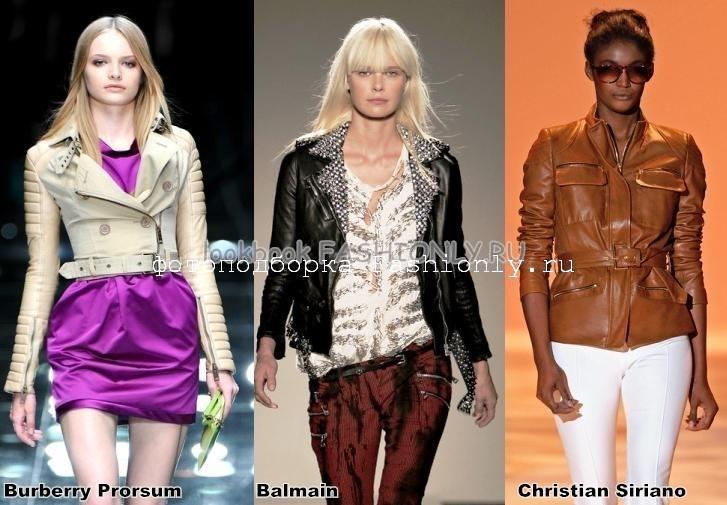 Модные куртки 2011 фото курток в байкерском стиле