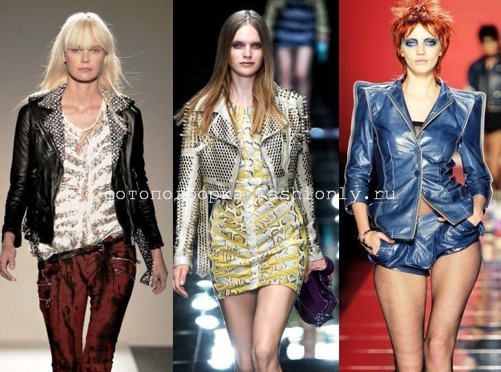 Женские кожаные куртки 2011 в агрессивном стиле
