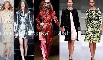 Модные плащи 2011 - весна!