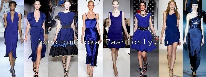 Синее платье с чем носить