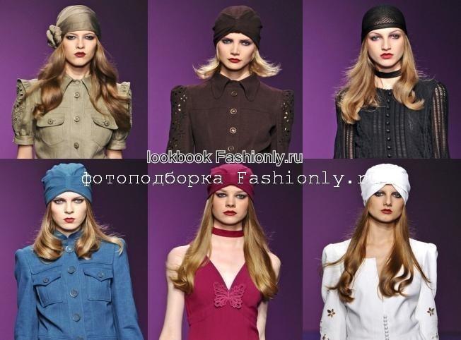 Шляпы 2011 от Andrew GN