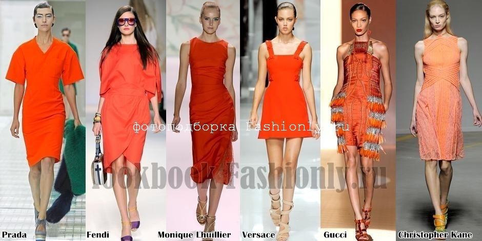 Летние платья 2011 - апельсиновое лето!