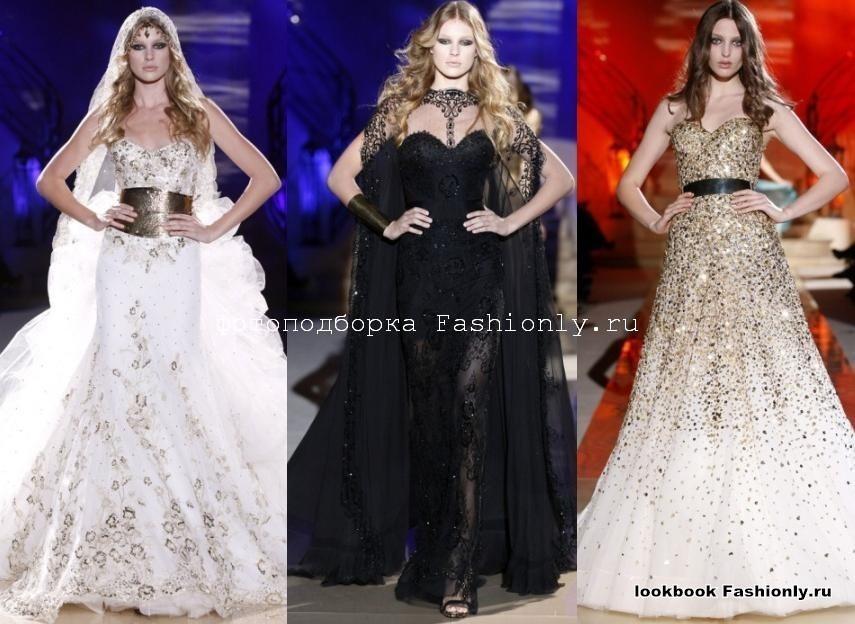 Длинные платья 2011 от Zuhair Murad
