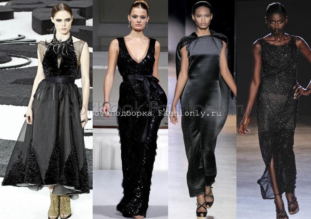 Вечерние платья черного цвета