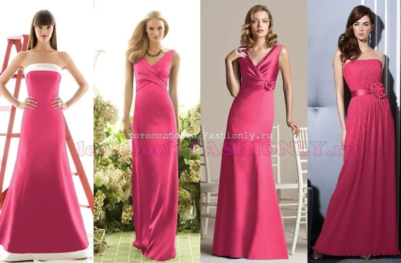 Платье на лето мода на длинные платья