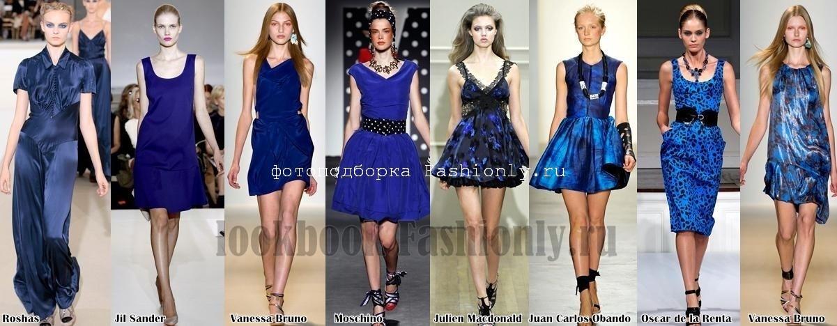 Летние платья 2011 синего цвета