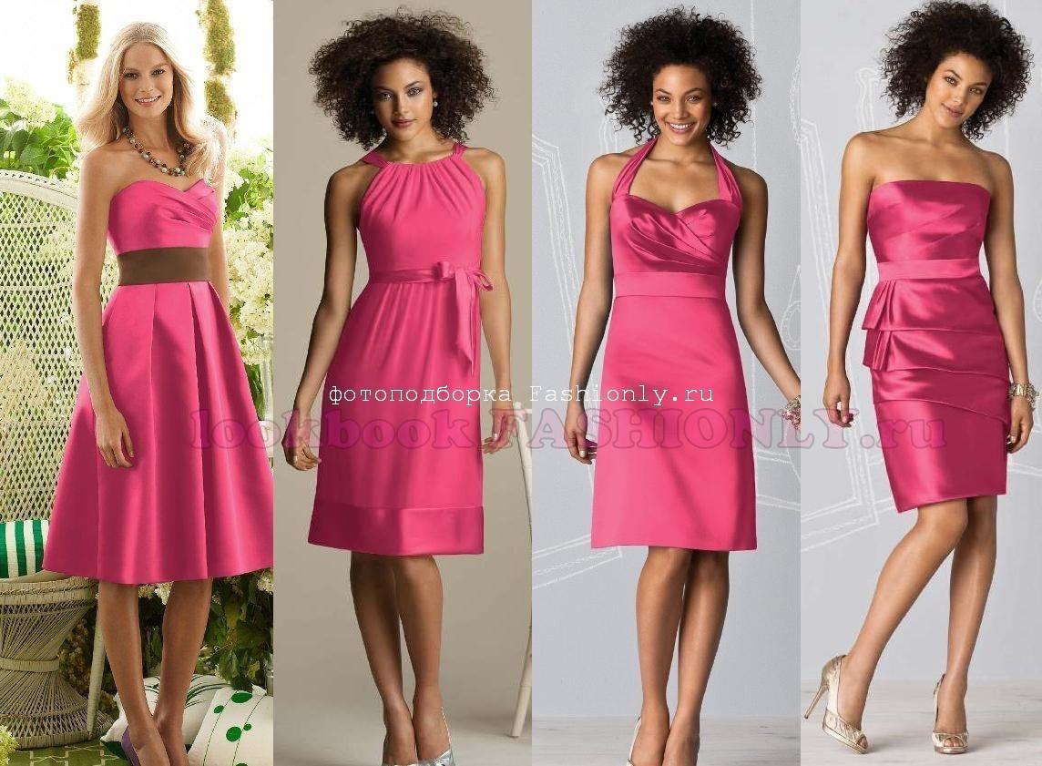 Коктейльные платья цвета жимолости