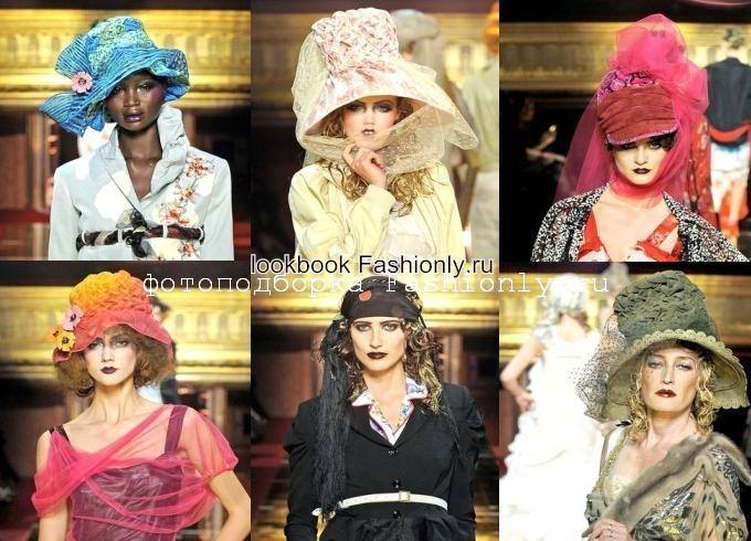 Модные шляпы 2011 от Джона Гальяно
