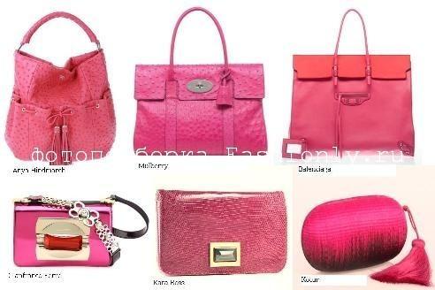 Самый модный цвет 2011 года